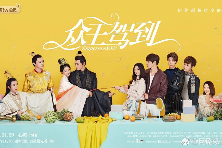 Download Drama China Emperors and Me Sub Indo Batch