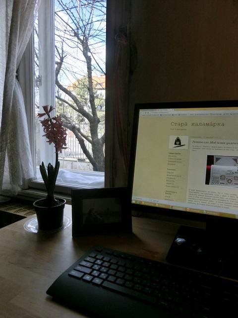 хюгге, рустик, блоги о жизни за границей, ваби саби, венгрия, о жизни в венгрии, русские в венгрии