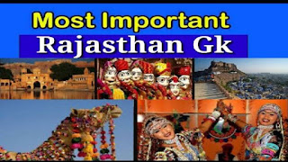 Rajasthan Gk Questions With Answers in Hindi Free Download