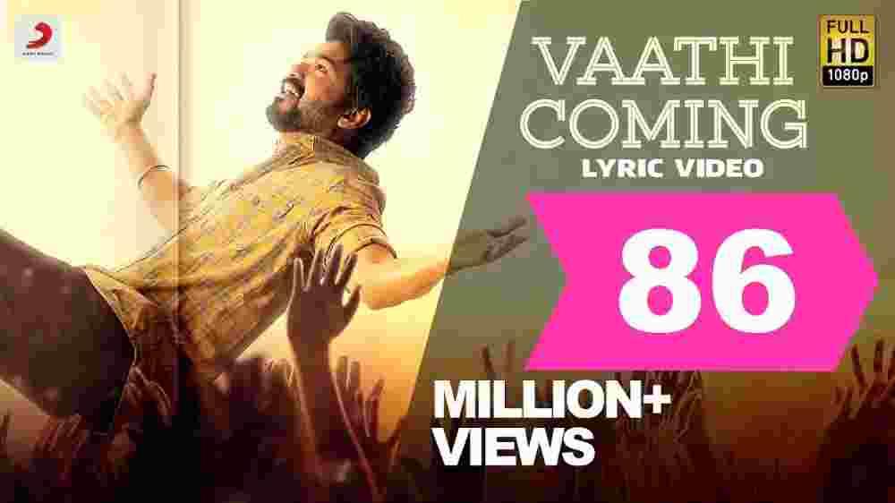 Vaathi Coming Lyrics