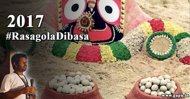 Rasagola Dibasa Trend on Twitter