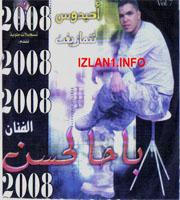 Bahha Lahcen-Agdud