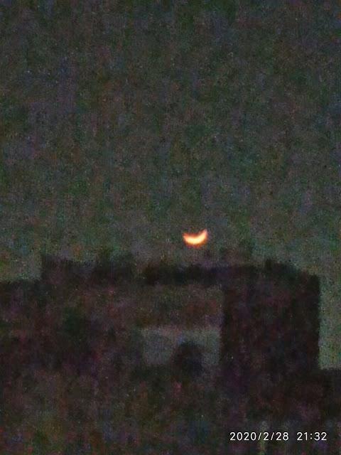 inverted crescent،inverted moon،القمر المقلوب،القمر المقلوب اليوم،الهلال المقلوب،حقيقة القمر المقلوب،القمر المقلوب 2019،القمر المقلوب 2020،قمر خط الاستواء - Equator Moon ،هل القمر المقلوب من علامات الساعة،تفسير ظاهرة القمر المقلوب،ظهور القمر مقلوب،ظاهرة انقلاب القمر,القمر معكوس،الهلال المقلوب 2020،القمر المقلوب 2018،انقلاب القمر،انقلاب الهلال،ظاهرة الهلال المقلوب،اطوار القمر،انقلاب اقطاب الآرض،Earth poles inversion