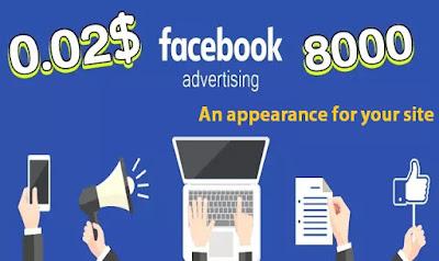 A successful financier on Facebook