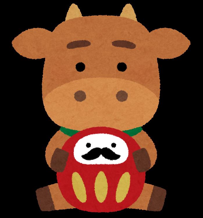 ダルマを抱えた牛のイラスト(丑年) | かわいいフリー素材集 いらすとや