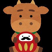 ダルマを抱えた牛のイラスト(丑年)