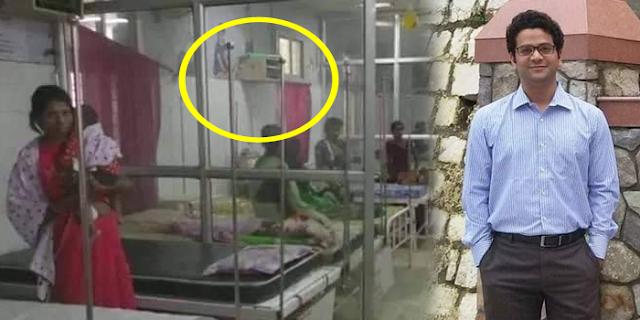 कलेक्टर हो तो ऐसा: अपने ऑफिस का AC बीमार बच्चों को दे दिया | UMARIA MP NEWS