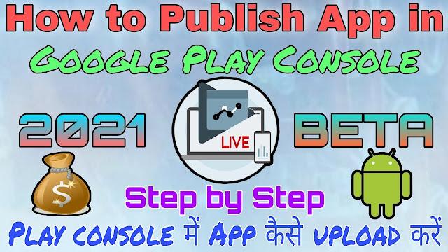 App publish