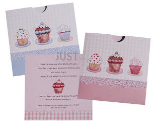 Cupcakes themed Christening invitations for boy and girl C1133