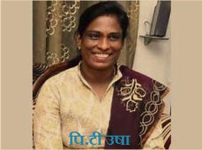 Life story of Paoli Express