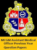 MCGM Assistant Medical Officer Previous Year Question Papers