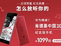 Di Hari Ulang Tahun KFC Rilis Smartphone Android