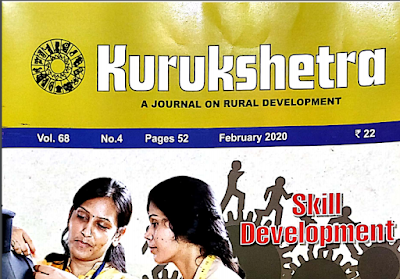 KURUKSHETRA MAGAZINE FEBRUARY 2020 PDF DOWNLOAD