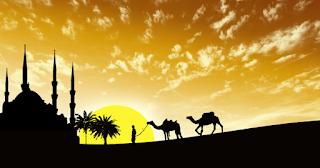Islamic background image, ইসলামিক ও জীবন