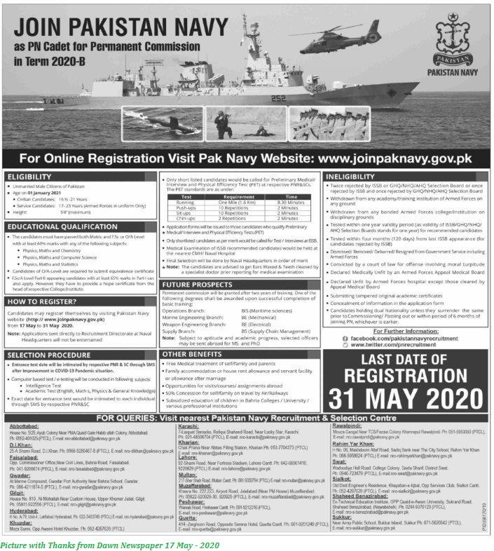 Join Pakistan Navy 2020 PN Cadet Permanent Commission 2020-B - Join Pakistan Navy 2020