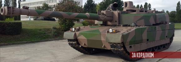 Nexter встановив 140-мм гармату на танк Leclerc