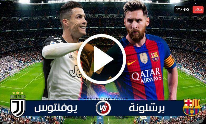 بث مباشر مشاهدة مباراة يوفنتوس و برشلونة اليوم 28-10-2020  دوري أبطال أوروبا