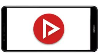 تنزيل برنامج NewPipe Pro mod premium مدفوع مهكر بدون اعلانات بأخر اصدار من ميديا فاير