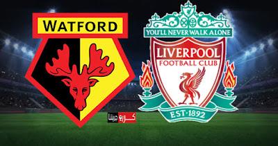 مشاهدة مباراة ليفربول ضد واتفورد اليوم بث مباشر 29-2-2020