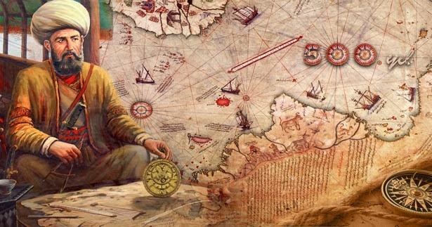 كتاب وثائق بحرية عن قبودان السويس والدور العثماني في مواجهة البرتغاليين