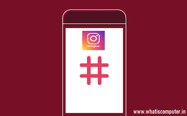 Best Hashtags for Instagram (Complete Guide)