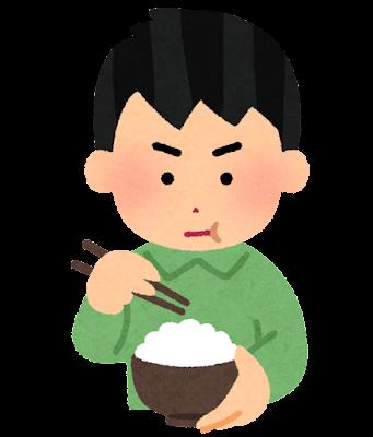 真剣にご飯を食べる人のイラスト(男性)