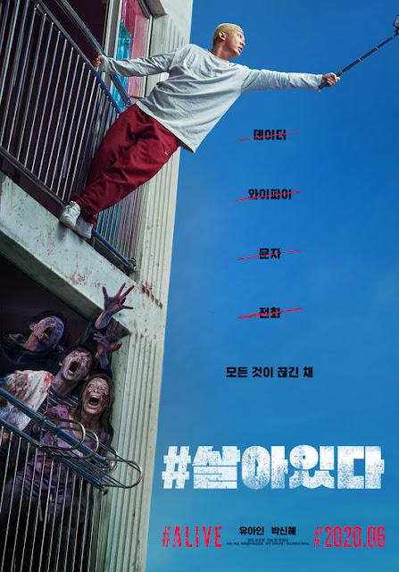 '#ALIVE': Una nueva película de zombies coreana presenta su primer [Tráiler]