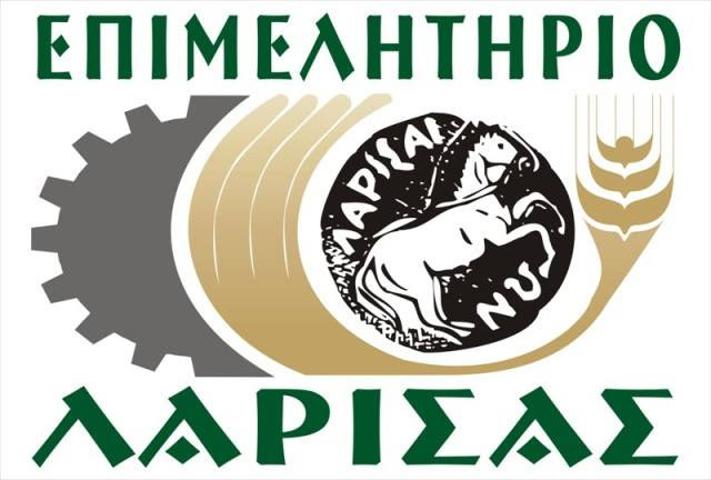 GREEK PANORAMA & συμμετοχή σε Εκθέσεις από το Επιμελητήριο Λάρισας