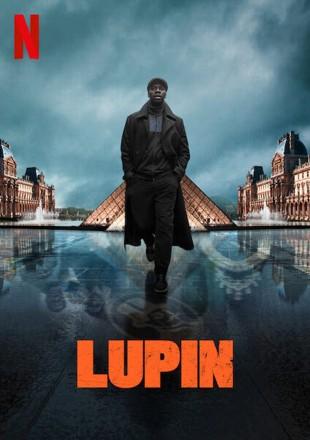 Luping 2021 (Season 1) All Episodes HDRip 720p