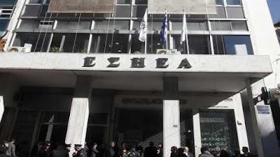 H EΣΗΕΑ ανησυχεί για τα περί χρηματισμού δημοσιογράφων