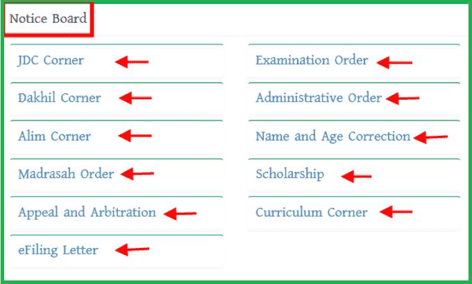 bmeb.ebmeb.gov.bd category wise recent notice board