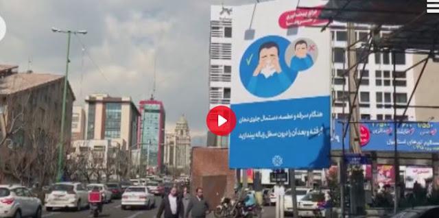 Negara Syiah Iran Laporkan 1.754 Kasus Baru Covid-19, Total Jadi 373.570