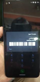 حل مشكلة حساب شاومي جهاز Redmi note 9 وفك بوتلودر وحل مشكلة السريال باستخدام cm2