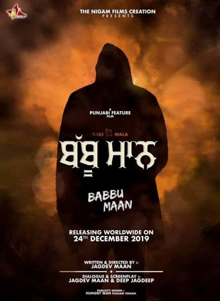 Sade Pind Wala Babbu Maan next upcoming punjabi movie first look movie n.a Poster of download first look, release date