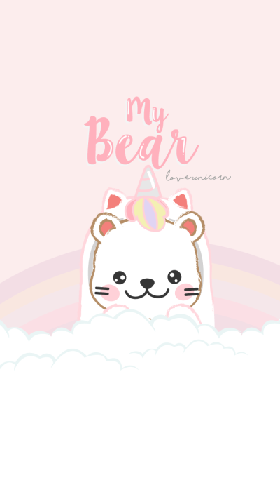 Bear love Unicorn. (Pink Ver.)