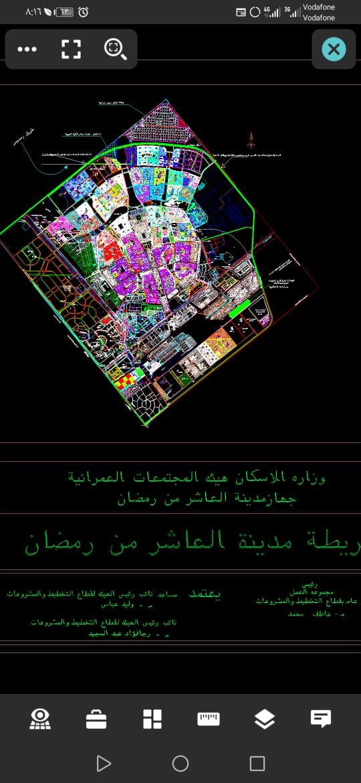 خريطة العاشر من رمضان كامله DWG