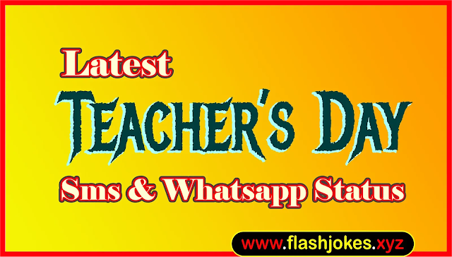 Teachers Day Quotes: Inspirational quotes, Whatsapp Status