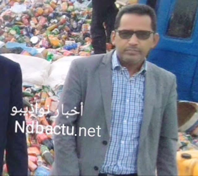 نواذيبو : تغريم 32 تاجرا بسبب رفعهم أسعار البضائع...