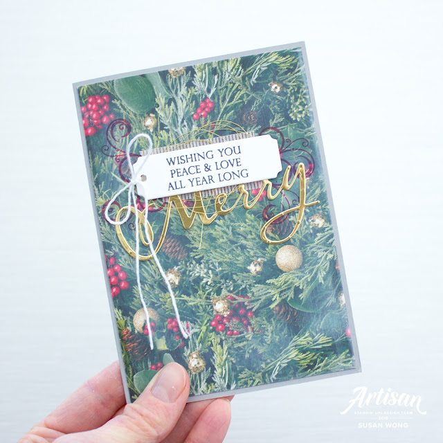 Simple Christmas card with Merry Christmas to All by Stampin' Up - Susan Wong