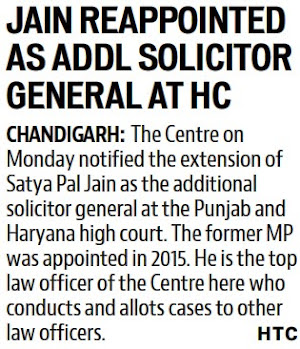 Jain reappointed as Additional Solicitor General at High Court