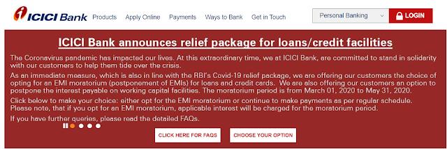 ICICI बैंक ने ऋण / ऋण सुविधाओं के लिए राहत पैकेज की घोषणा