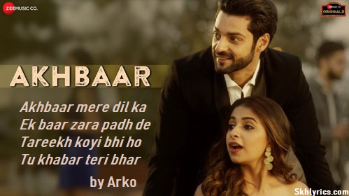 Akhbaar Lyrics (Full Song) - Arko | FT. Karan Wahi, Avantika Hundal