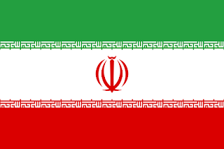 Amazing Facts about iran in hindi