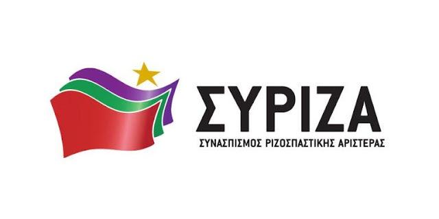 """ΣΥΡΙΖΑ Αργολίδας: """"Τον πατριωτισμό μας τον έχουμε αποδείξει διαχρονικά..."""""""