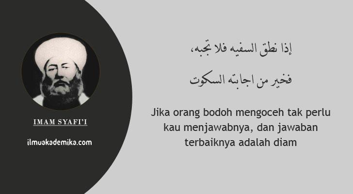 kata mutiara bahasa arab imam syafi'i