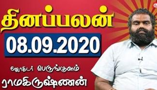 Raasi Palan 08-09-2020 | Dhina Palan | Astrology | Tamil Horoscope