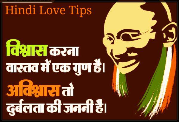 slogan of mahatma gandhi