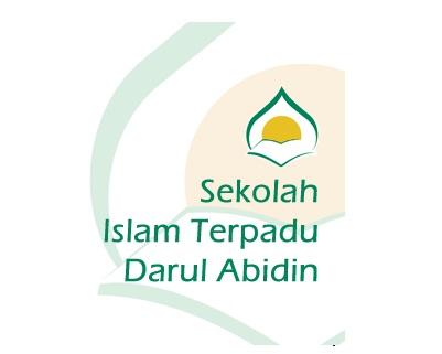 Lowongan Kerja Guru Agama Lowongan Kerja Cpns Indonesia Lkci 2016 2017 Lowongan Kerja Lowongan Sekolah Islam Terpadu
