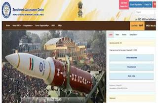 DRDO Sarkari Naukri 2020 Recruitment For 185 Scientist Posts | Sarkari Jobs Adda