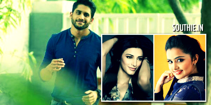 Premam- Naga Chaitanya, Shruti Haasan's Premam Remake. Hot Shruti Haasan in Majnu, Shruti Haasan and Naga Chaitanya in Premam, Anupama Parameshwaran in Premam, Latest news about Premam